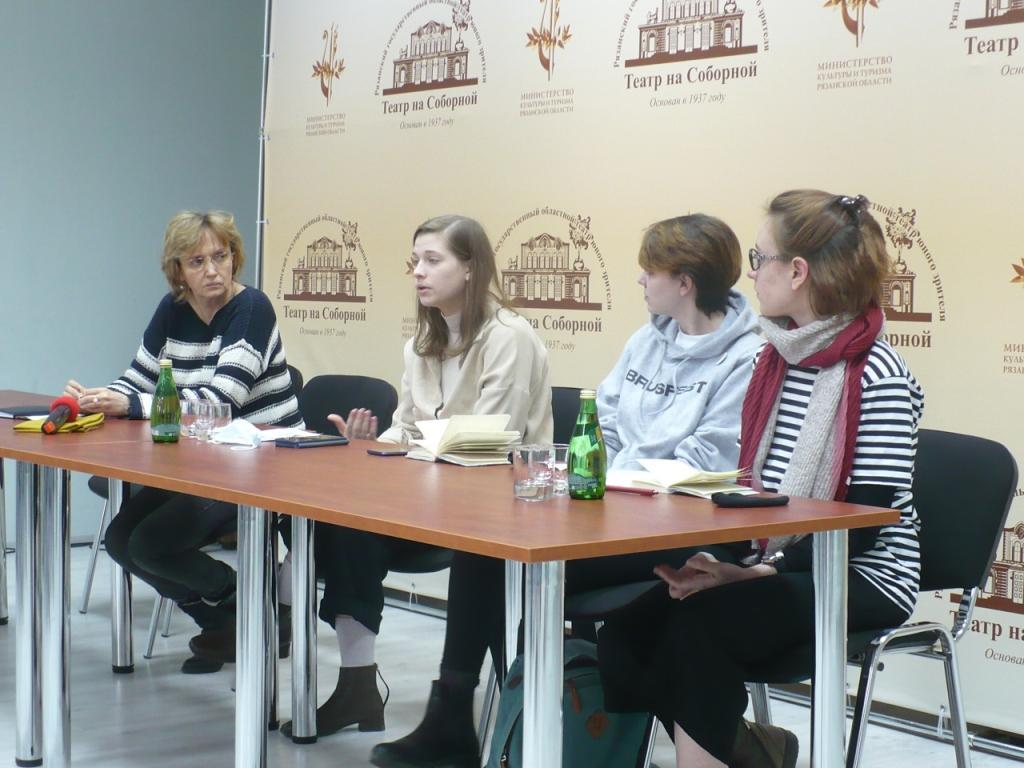 Елена Исаева, Евгения Горшунова, Алиса Литвинова, Анна Попова