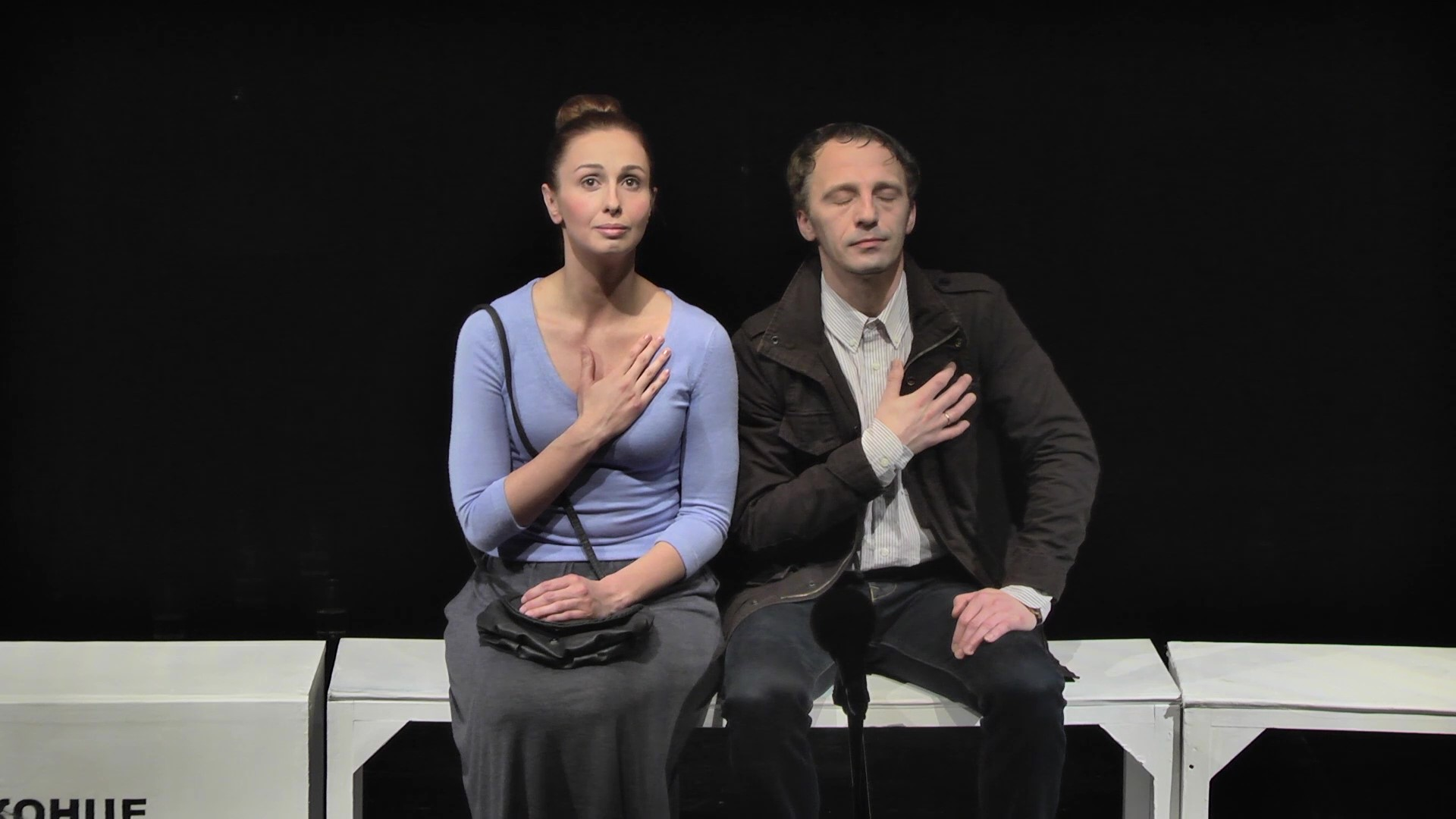 Екатерина - Марина Заланская, Андрей - Андрей Кондрашов